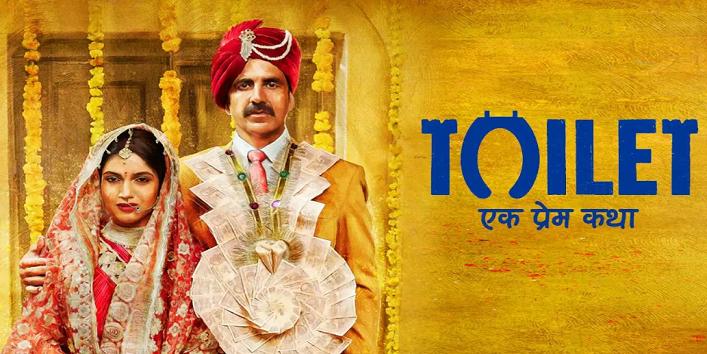 amazing-movie-toilet-ek-prem-katha-cover