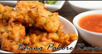 Bhang Pakore Recipe