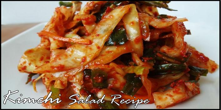 Kimchi Salad Recipe