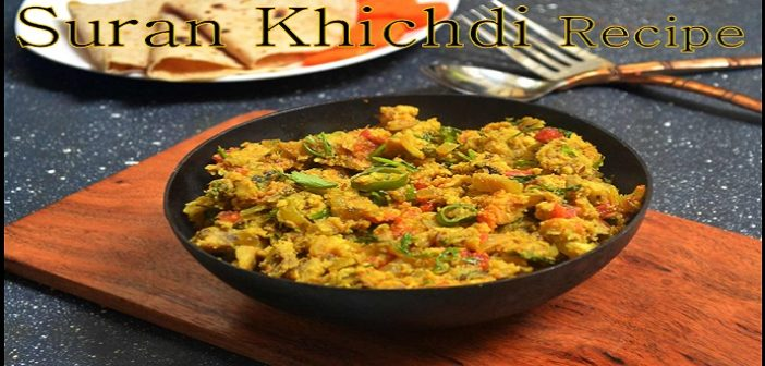 Khichdi Special: Try This Simple Suran Khichdi Recipe At Home